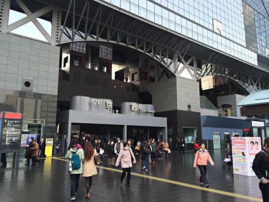 京都駅 北側 烏丸口