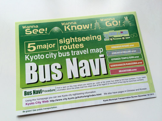 Kyoto city bus travel map / Bus Navi